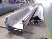 西安不锈钢天沟材质/西安不锈钢天沟安装 西安不锈钢天沟材质/西安不锈钢天沟安装