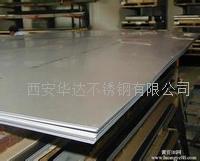 西安304不锈钢板加工