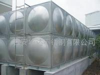 西安不锈钢消防水箱 西安不锈钢消防水箱