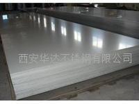 西安抗指纹不锈钢板的优点 西安抗指纹不锈钢板的优点