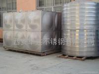西安BDF水箱 西安BDF水箱