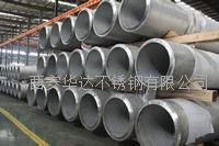西安不锈钢氧气管道 西安不锈钢氧气管道