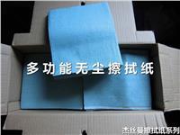 行业专用擦拭纸