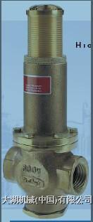 High Pressure Reducing Valve Class TH
