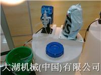 泳池消毒剂投加设备