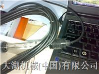 氧化还原度电极(E-1313)PH CA 92618
