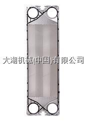 GEA可拆板式熱交換器 NT系列