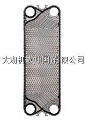 gea安全熱型板式熱交換器 安全熱型