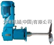 Chemineer 凯米尼尔 HS 系列生物污染搅拌器 Chemineer HS Series Agitator