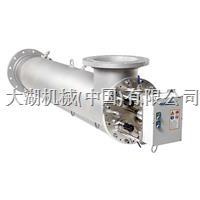 Wedeco Spektron UV用于海洋行业的 disinfection system Wedeco Spektron UV 用于海洋行业的 disinfection system