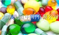 威德高wedeco pdoevo用于制药行业的臭氧发生设备 Wedeco pdoevo ozone syetem