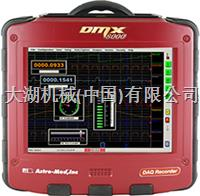 美國astro-med DMX-8000便攜式數據采集系統 astro-med DMX-8000