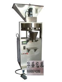 颗粒自动灌装机 HS1000BK