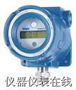 可燃气监测仪 Polytron 2 XP Ex