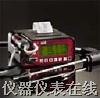 烟气分析仪   Delta2000-CD-Ⅳ