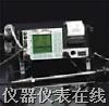 烟气分析仪   NOVA H8