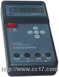 SFX2000手持式信号发生校验仪 SFX-2000