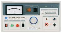 耐电压测试仪 ZHZ8