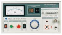 耐电压测试仪 ZHZ8A