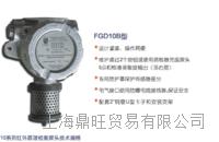 在线红外CO2检测仪 FGD系列