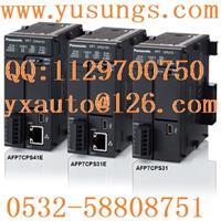 Panasonic可编程控制器松下PLC官网代理型号FP7 CPS41E松下电器CPU单元AFP7CPS41E FP7 CPS41E