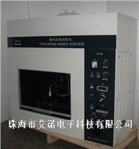 漏电起痕试验装置 ITT-01