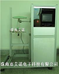 灯具弯曲试验装置  AIN-7009