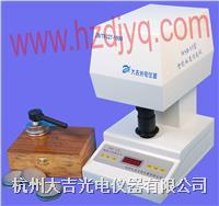 白度測定儀(電腦打印) JBDZ20