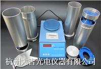 電子谷物容重器/玉米小麥容重器/小麥玉米容重器 GHCS-1000
