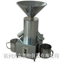 電動分樣器 LXFY-II