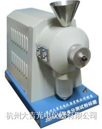 糧食水分測試粉碎磨 JSFM-Ⅰ/JSFM-II
