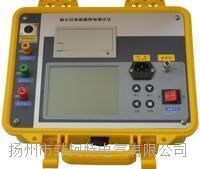 YBL-E三相氧化锌避雷器带电测试仪 YBL-E三相氧化锌避雷器带电测试仪