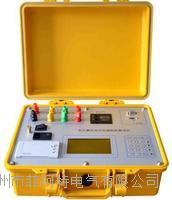 DZC-20A变压器低电压短路阻抗测试仪 DZC-20A变压器低电压短路阻抗测试仪