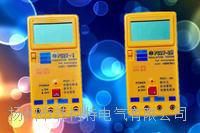 数字式自动量程绝缘电阻表 PC27-2H数字式自动量程绝缘电阻表