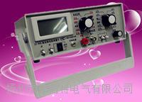 高绝缘电阻测量仪 ZC-90F高绝缘电阻测量仪