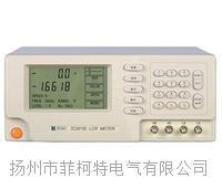 ZC2810D/ZC2810型LCR数字电桥 ZC2810D/ZC2810型LCR数字电桥