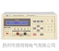 ZC2893A型扬声器阻抗测试仪 ZC2893A型扬声器阻抗测试仪