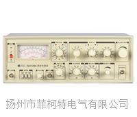 ZC4120A型高精度失真度测试仪 ZC4120A型高精度失真度测试仪