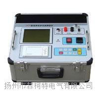 全自动电容电流测试仪 GD-500A全自动电容电流测试仪