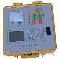 GDXL线路参数测试仪 GDXL线路参数测试仪