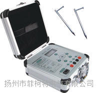 WX2571-II数字接地电阻测试仪 WX2571-II数字接地电阻测试仪