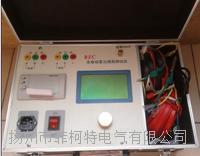 BYBZ-II变比组别测试仪 BYBZ-II变比组别测试仪