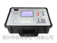 HGQB-B电流互感器现场校验仪 HGQB-B电流互感器现场校验仪