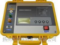 YH-1005A智能绝缘电阻测试仪 YH-1005A智能绝缘电阻测试仪