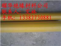 环氧酚醛管套厂家价格