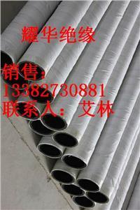 石棉橡胶夹布管
