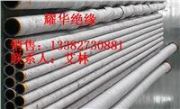 橡胶石棉管