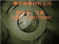 HP-5有机硅云母垫