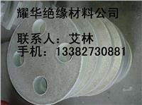 HP-8耐高温绝缘垫