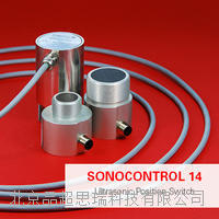液壓缸活塞位置檢測器和液位傳感器